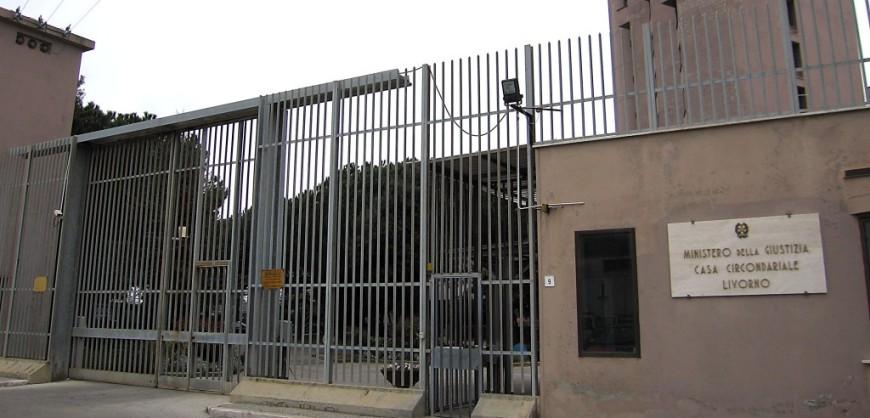 LIVORNO ISTITUTO PENITENZIARIO VIA DELLE MACCHIE 9 CONVEGNO SULLE CARCERI - 24 MARZO 2009IN FOTO: INGRESSO CARCEREFOTO BIZZI / TRIFILETTI