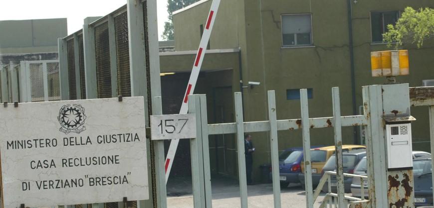 brescia carcere di verziano  - brescia 2007-07-02 brescia carcere di verziano  carcere di verziano  - fotografo: / FOTOGRAMMA BRESCIA