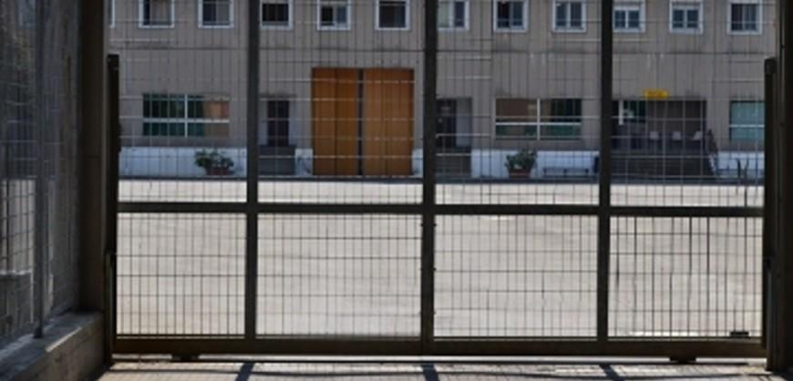 carcere-sant-anna_original