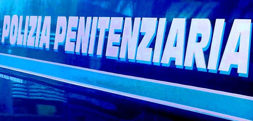 polizia-penitenziaria-logo-1